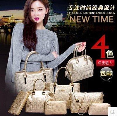 秋冬热销新款欧美时尚连环六件套女包PU单肩包斜跨包包子母包女包