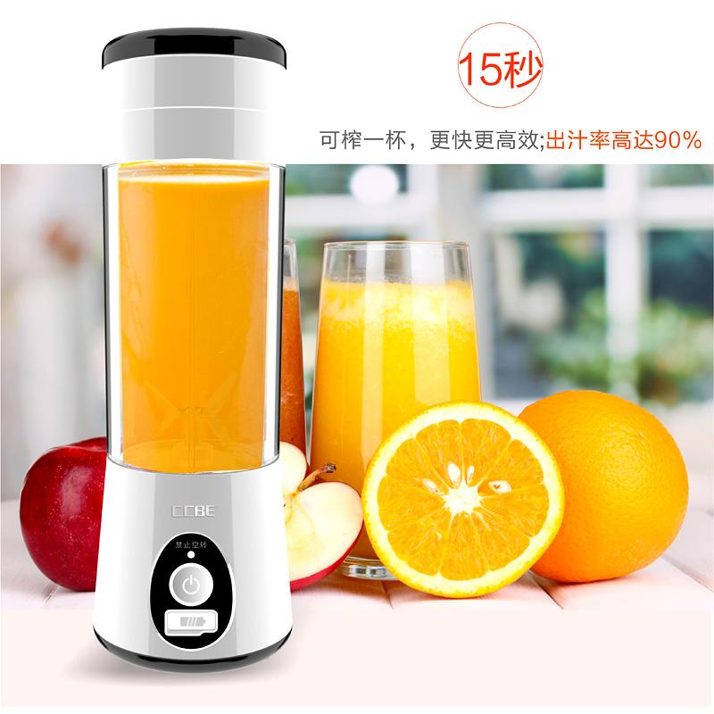 充电榨汁杯榨汁机便携果汁机全自动学生儿童水果杯电动小型家用