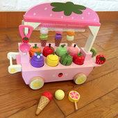 女孩新年生日礼物水果甜筒冰淇淋车 木制仿真厨房过家家公主玩具