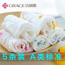 Clear cotton gauze towel baby saliva towel baby facial wash small towel baby newborn baby supplies