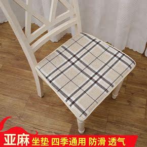 亚麻方形坐垫马蹄梯形餐椅垫棉麻老板椅办公室垫电脑椅子圆形垫子
