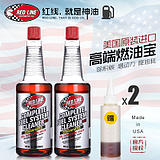 American red line fuel additive red line si-1 fuel Bao gasoline additive car carbon deposit genuine 2 bottles