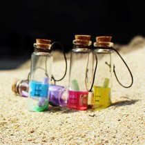 小号漂流瓶许愿瓶创意带盖木塞布丁瓶子星空瓶星云瓶星星瓶子嘿