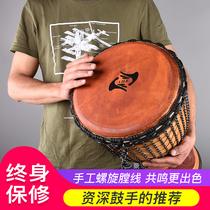 寸大师大人初学入门演奏丽江老山羊皮整木掏空包邮13寸12非洲手鼓