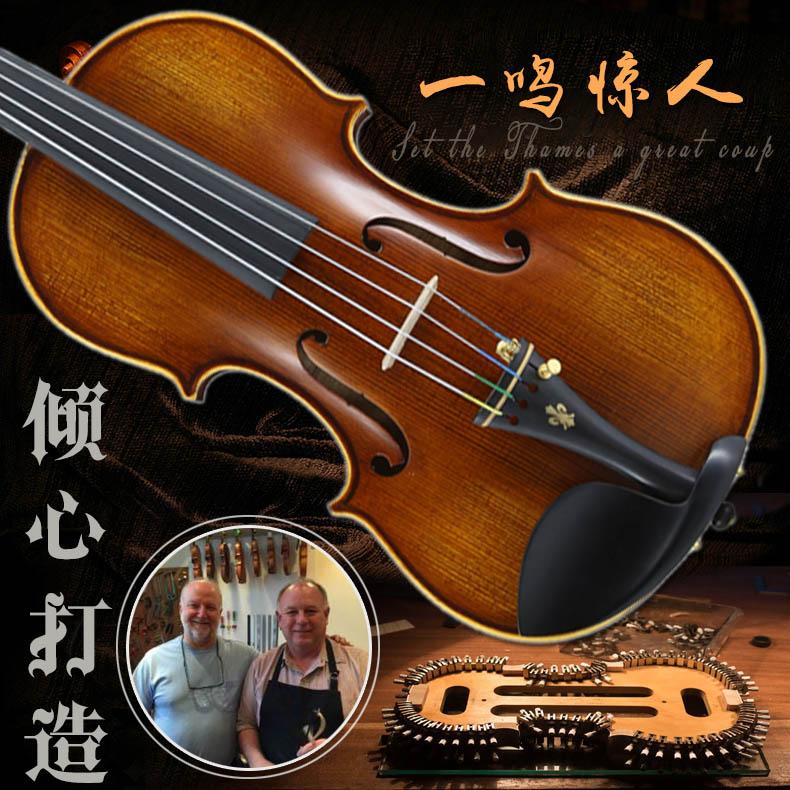 大师级小提琴