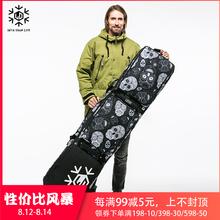 LD滑雪板包大容量滑雪装备双板单板旅行托账滑雪包雪具包耐磨防水