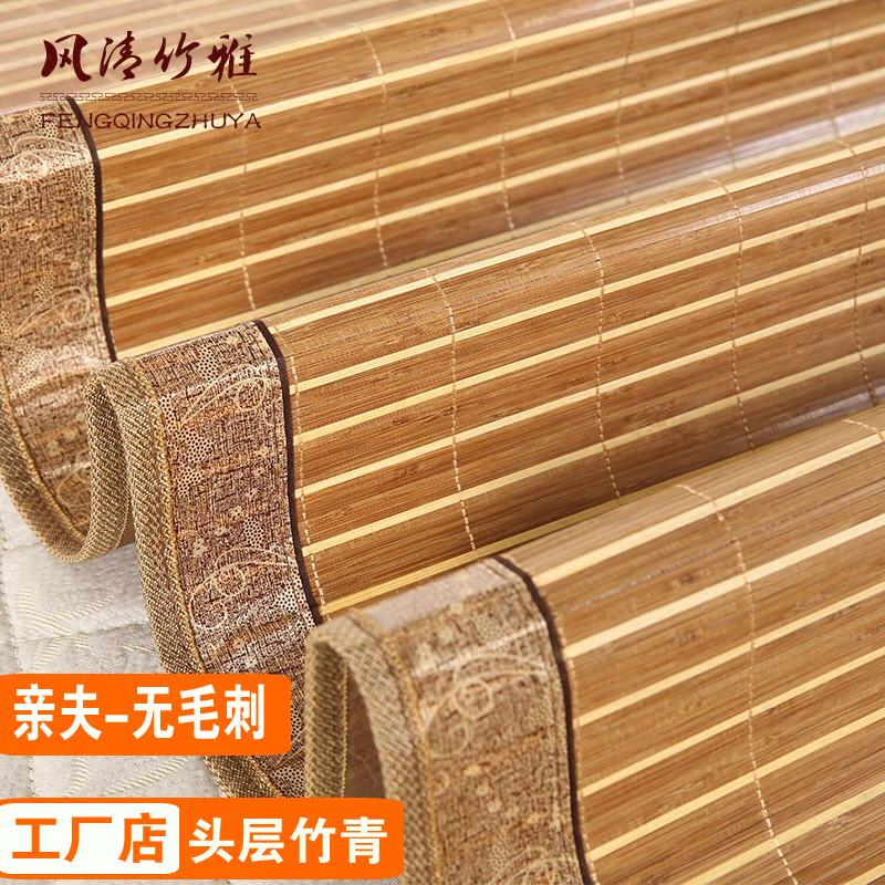 席子学生单人床宿舍1.2女生夏季双面席可折叠竹席1.5 凉席1.8m床