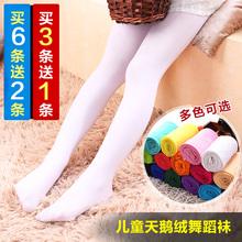 打底袜 儿童连裤 袜春夏季女童糖果色舞蹈袜天鹅绒弹性宝宝丝袜大码图片