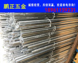 The manufacturer supplies Xingtailong JDG metal line pipe Hongfa KBG line pipe kbj line pipe 1620 25