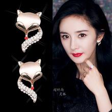 猫狐狸耳钉女气质韩国个性简约百搭小耳环网红防过敏迷你纯银耳饰