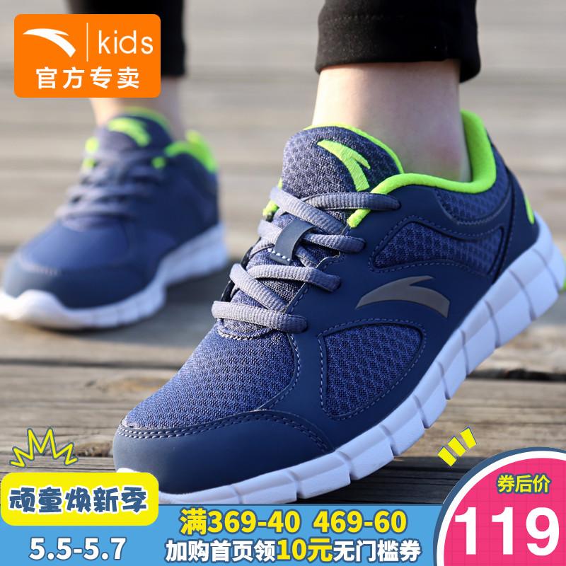 正品儿童休闲鞋运动鞋
