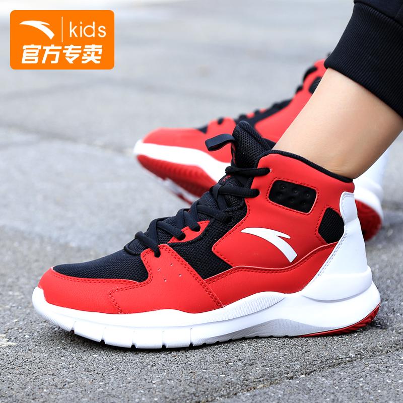 安踏童鞋男童篮球鞋儿童运动鞋2018夏季新款学生中大童防滑球鞋潮