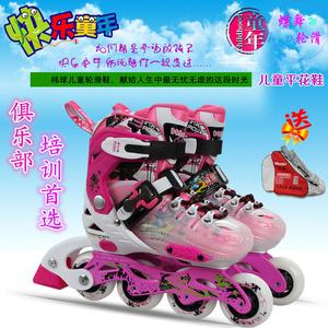 纬球培训可调男女款单直排儿童专业轮滑鞋平花鞋极速溜冰鞋旱冰鞋