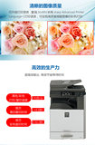 Sharp MX2310 2610 3610 3140 5111 5141 A3 Laser Printing Color Wireless Copier