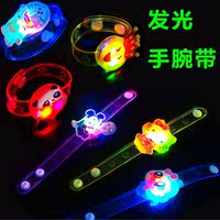 New children's boys and girls gifts Yiwu luminous small toys wholesale 1 yuan below the night market stalls supply hot