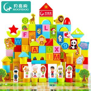 婴儿童积木玩具启蒙3-6周岁益智力1-2男孩女孩宝宝木质拼装7-8-10