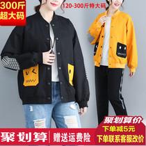 200斤超大码女装外套300斤胖mm2018新款秋装夹克风衣加肥加大减龄