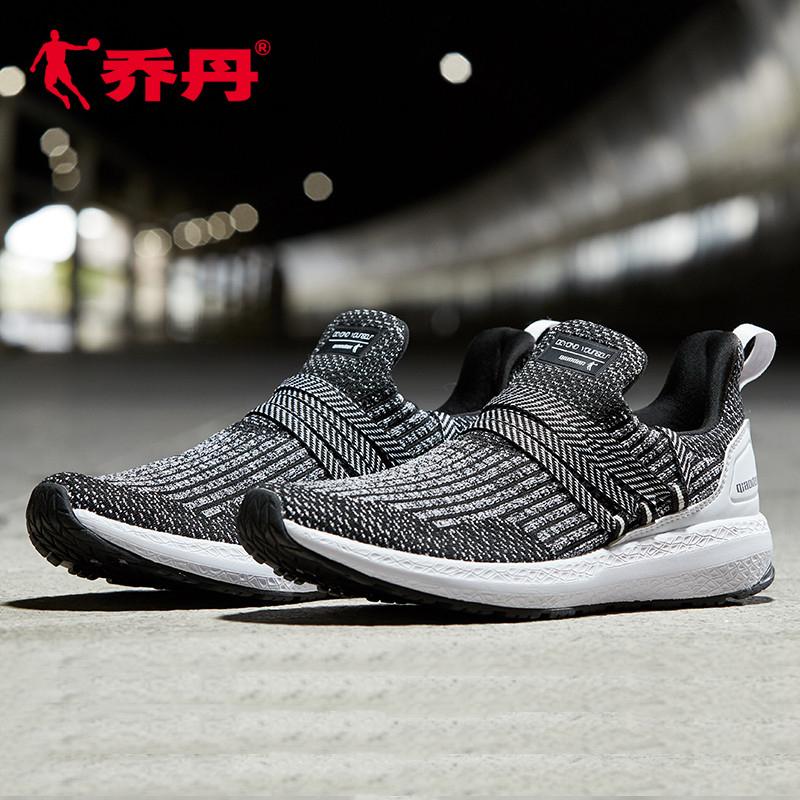 乔丹男鞋运动鞋2019新款网面跑步鞋男士透气耐磨超轻马拉松长跑鞋