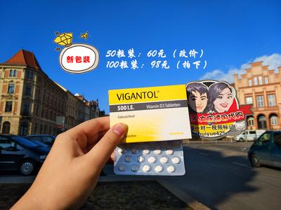 德国代购默克宝宝婴儿儿童成人VD维生素D500无氟D3补钙100粒 有货
