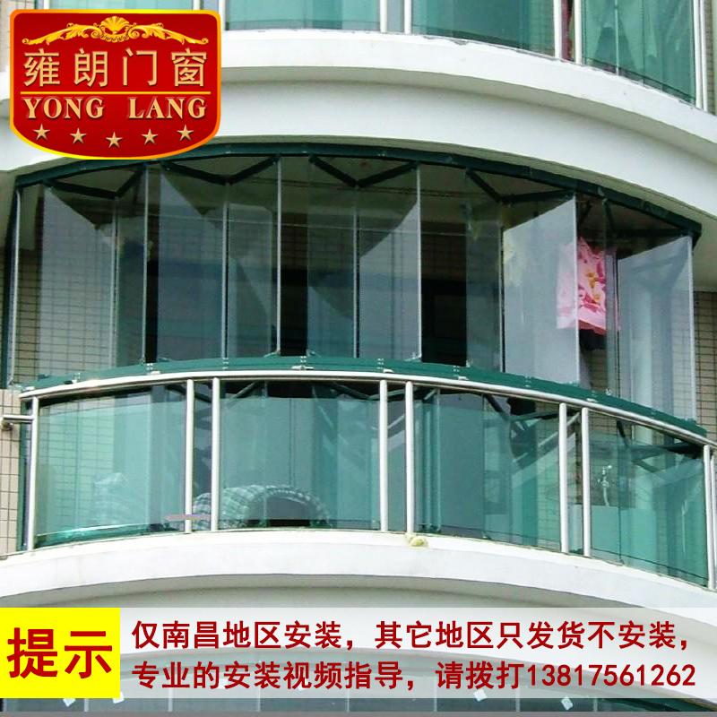 雍朗无框阳台窗户定制维修门窗封装圆弧形折叠阳台窗8mm钢化玻璃