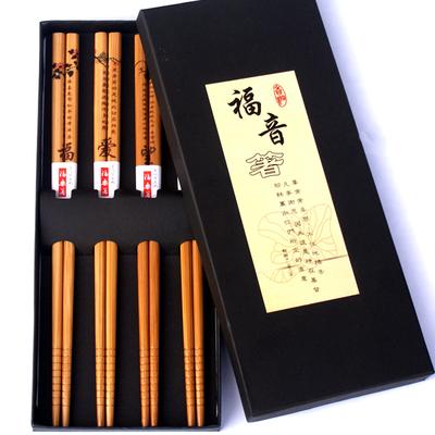 基督教礼品 家居生活厨房用具 信、望、爱、福精美礼盒装福音筷