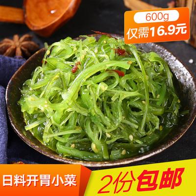 2份包邮海带丝开袋即食裙带菜300g海白菜海藻沙拉丝中华寿司