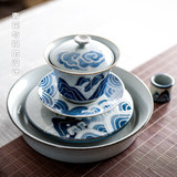 Holy Mountain antique blue and white cover bowl hand-painted silver Chinese manual cover bowl Kung Fu tea set three cover bowl tea bowl
