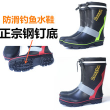 Fishing special rainshoes, nail sole rainboots, male tall tube spring and summer rubber anti-skid fishing shoes, sandy fishing shoes, waterproof shoes