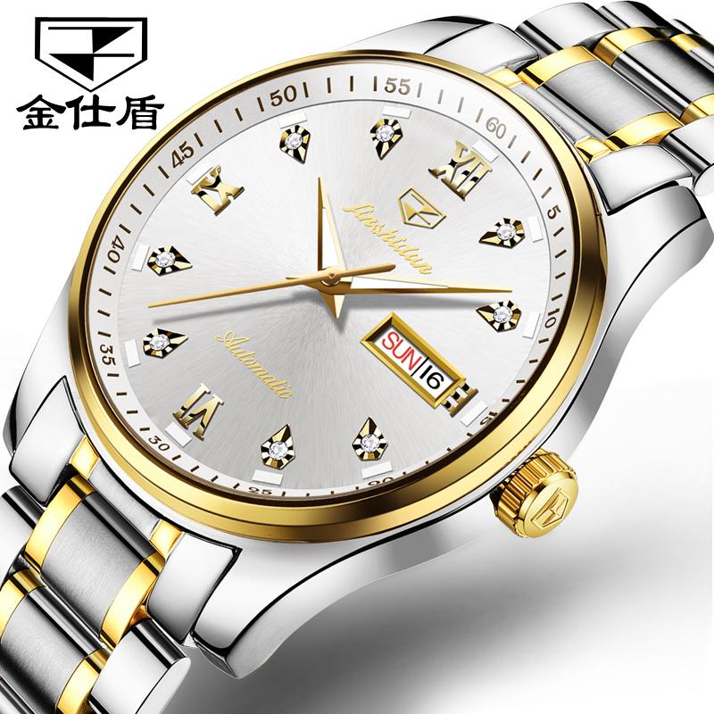 男s手表机械表