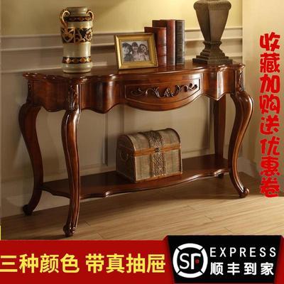 半圆桌 玄关台 实木多少钱