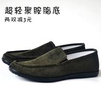 春秋季中年男士休闲鞋透气软底防滑运动男鞋爸爸鞋商务皮鞋男板鞋