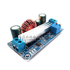 Constant voltage constant current Adjustable automatic step-up and step-down power supply module Buck boost DC board Solar charging board