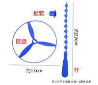 Hand-cranked flying saucer flying fairy. Skywheel toy rotating bamboo 蜻 蜓转转乐飞盘 nostalgic children's toys