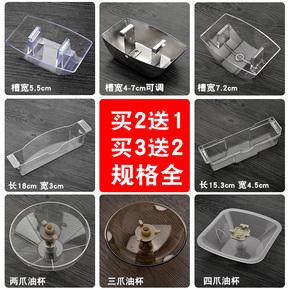老板老款老式吸油烟机接油盒包邮抽烟机200塑料零件-专用通用抽