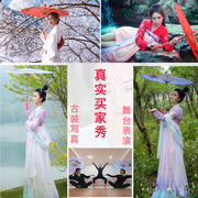 Cheongsam umbrella show red oil paper umbrella Hanfu female COS ancient style tassel classical Chinese style retro props practical