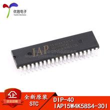 集成电路IC 芯片 30I 单片机 DIP40 原装 宏晶 STC IAP15W4K58S4