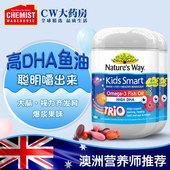 Nature way佳思敏澳洲儿童深海鱼油DHA水果味爆浆鱼油180粒2瓶