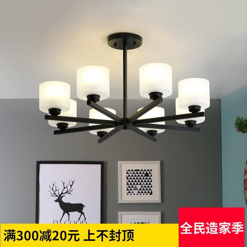 客厅吊灯黑色创意个性后现代简约卧室灯具餐厅房间大气北欧风灯饰