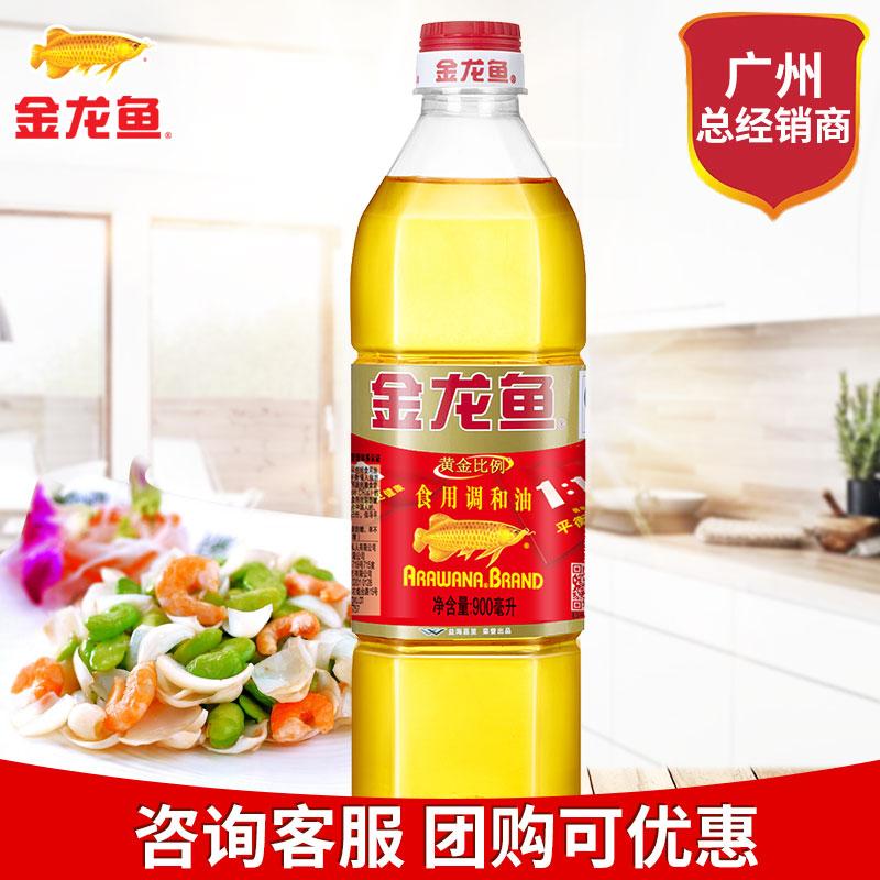金龙鱼黄金比例食用调和油900ml食用油  小瓶