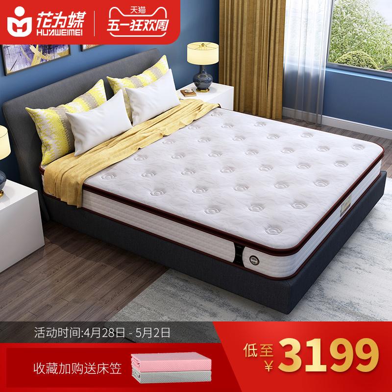 凝胶乳胶床垫