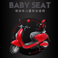Electric motorcycle child sitting chair rear battery car electric scooter child baby safety seat