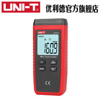 Uni-high precision tachometer digital display non-contact motor speed tachometer laser digital tachometer