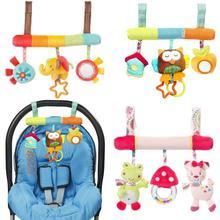 美国多功能可爱卡通动物婴儿车挂玩偶 宝宝安全座椅挂件毛绒玩具