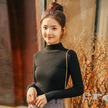 2018 new autumn and winter Korean women's half-high collar long-sleeved sweater pullover Slim tight sweater bottoming shirt