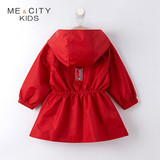 Mi Xidi mecity children's clothing girls autumn new jacket woven long hooded children's jacket