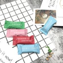 创意表白糖果 机封袋 糖果包装 原创手工糖果纸情话牛轧糖包装