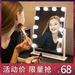 梳妆镜ins网红led化妆镜带灯泡镜子少女宿舍台式大号智能补光桌面