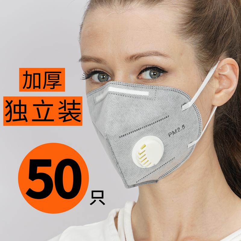 防尘面罩男女工业粉尘肺打磨甲醛活性炭化工异味防雾霾一次性口罩