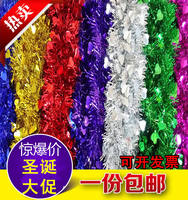 Christmas ribbon decoration color strips colorful pull flower wedding arrangement supplies birthday decoration ribbons wedding tops color strips