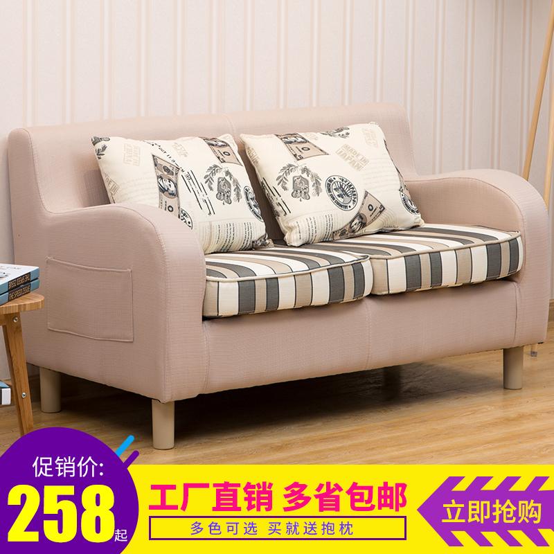 休闲布艺沙发咖啡厅
